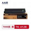 OEM京瓷TK-4128粉盒