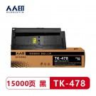 OEM粉盒 TK-478(京瓷)