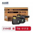 OEM京瓷TK1113/1123(巴川粉)