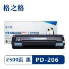格之格NT-C0206C