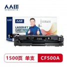 人人印CF500黑色粉盒